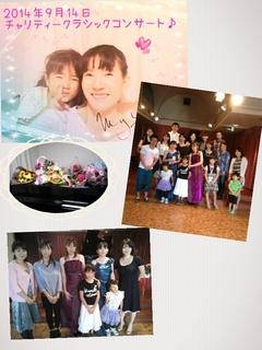 2014-09-16_00.32.19.jpg